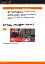 Как да сменим преден макферсон на BMW E46 кабриолет