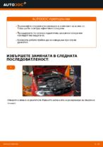 Как да заменим спитачните накладки на предните дискови спирачки BMW E46 кабриолет