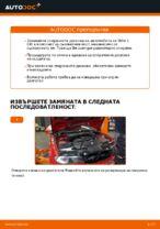 Как да смените предни спирачни дискове на BMW E46 кабриолет