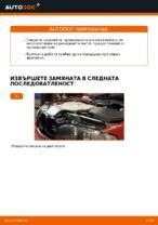 Как се заменя въздушният филтър на BMW E46 кабриолет