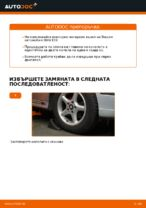 Препоръки от майстори за смяната на BMW BMW E39 530d 3.0 Носач На Кола