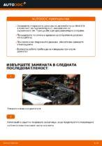Как да смените задни спирачни дискове на BMW E39