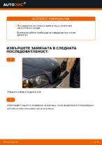 Стъпка по стъпка ръководство за ремонт на BMW E90