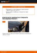 Как да заменим предния спирачния апарат на BMW E46