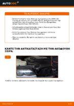 Πώς αντικαθιστούμε εμπρόσθιους δίσκους φρένων σε BMW E46 Touring