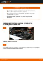 Как да заменим спитачните накладки на предните дискови спирачки BMW E39