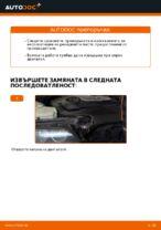 Как се заменя въздушният филтър на BMW E46 Touring