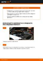 Как да заменим спитачните накладки на задните дискови спирачки BMW E39