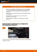 Как да смените предни спирачни дискове на BMW E46 Touring