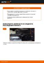 Как да заменим спитачните накладки на предните дискови спирачки BMW E46 Touring