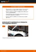 Как да заменим тампона на предния МакФерсон на BMW E46 Touring