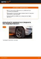 Как да смените втулките на предния стабилизатор на BMW E46 Touring