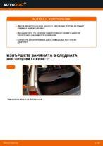 Как се подменят задните амортисьори на BMW E46 Touring