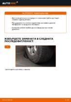 Смяна на Амортисьор на TOYOTA LAND CRUISER: безплатен pdf