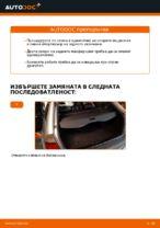 Как да смените тампон на задния амортисьор на BMW E46 Touring
