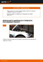 Как да заменим предния спирачен маркуч BMW E46 Touring