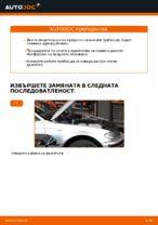 Как да сменим преден макферсон на BMW E46 Touring