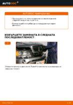 Стъпка по стъпка ръководство за ремонт на BMW F15