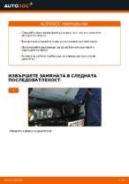 Как да заменим двигателното масло и масления филтър на BMW E39 бензин