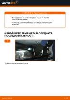 Как да смените запалителни свещи на BMW E39 бензин