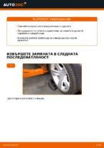 Как да смените кормилни накрайници на BMW E39 бензин