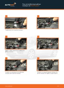 Πώς να πραγματοποιήσετε αντικατάσταση: Φίλτρο καυσίμων σε 1.6 TDCi Ford Focus 2 da