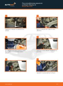 Πώς να πραγματοποιήσετε αντικατάσταση: Ρουλεμάν τροχών σε 1.0 i 16V Nissan Micra k11