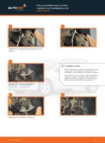 Πώς να πραγματοποιήσετε αντικατάσταση: Τακάκια Φρένων σε 1.7 CDTI (L48) Opel Astra h l48