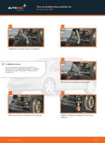 Πώς να πραγματοποιήσετε αντικατάσταση: Ακρόμπαρο σε 1.3 (GD1) Honda Jazz gd