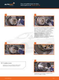 Πώς να πραγματοποιήσετε αντικατάσταση: Δισκόπλακα σε 2.2 i-CTDi 4WD (RE6) Honda CR-V III