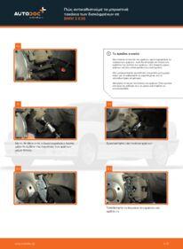 Πώς να πραγματοποιήσετε αντικατάσταση: Τακάκια Φρένων σε 316i 1.6 BMW E36 Compact