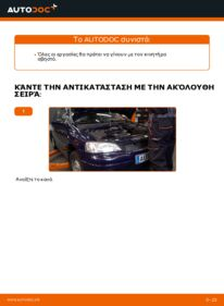 Πώς να πραγματοποιήσετε αντικατάσταση: Λάδι κιβωτίου ταχυτήτων σε 1.6 16V (F08, F48) Opel Astra g f48