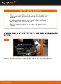 Πώς να πραγματοποιήσετε αντικατάσταση: Τακάκια Φρένων σε 2.0 i (CU1) Honda Accord VIII CU