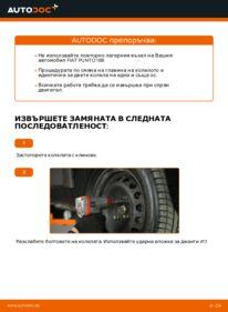 Как се извършва смяна на: Колесен лагер на 1.2 60 Fiat Punto 188