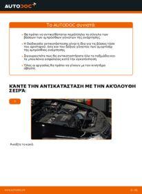 Πώς να πραγματοποιήσετε αντικατάσταση: Βάση Αμορτισέρ σε 2.0 i (CU1) Honda Accord VIII CU