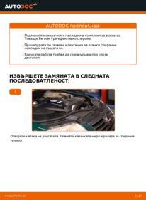 Как се извършва смяна на: Спирачни Накладки на 1.9 TDI Passat 3B6
