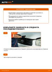 Как се извършва смяна на: Спирачни Накладки на 2.0 D 4WD (CLA20_, CLA21_) Toyota Rav4 II