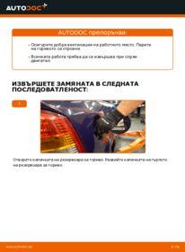 Как се извършва смяна на: Горивен филтър на 1.6 16V (F08, F48) Opel Astra g f48