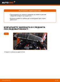 Как се извършва смяна на: Спирачен апарат на C 220 CDI 2.2 (203.006) Mercedes W203
