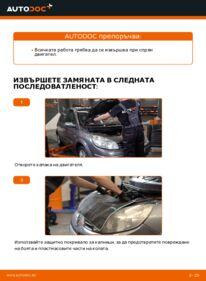 Как се извършва смяна на: Многоклинов(пистов) ремък на 1.9 dCi Renault Scenic 2