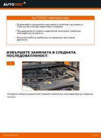 Как се извършва смяна на: Спирачни Накладки на 1.6 TDCi Ford Focus mk2 Седан