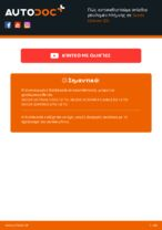 SNR R154.54 για Octavia II Combi (1Z5) | PDF οδηγίες αντικατάστασης