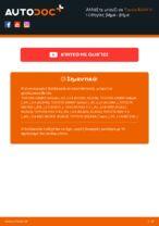 Αλλαγη Μπουζί: pdf οδηγίες για TOYOTA RAV4