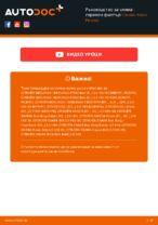 MANN-FILTER WK 939/2 за XSARA PICASSO (N68) | PDF ръководство за смяна