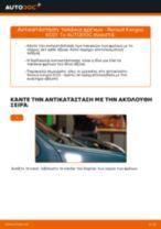 Οι συστάσεις του μηχανικού αυτοκινήτου για την αντικατάσταση RENAULT Renault Kangoo kc01 1.4 Φίλτρο αέρα