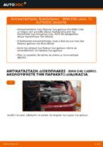 Πώς να αλλάξετε δισκόπλακες πίσω σε BMW E46 cabrio - Οδηγίες αντικατάστασης