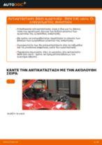 Πώς να αλλάξετε βάση αμορτισέρ εμπρός σε BMW E46 cabrio - Οδηγίες αντικατάστασης