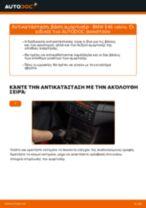 Πώς να αλλάξετε βάση αμορτισέρ πίσω σε BMW E46 cabrio - Οδηγίες αντικατάστασης