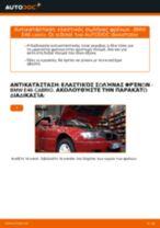 Πώς να αλλάξετε ελαστικός σωλήνας φρένων εμπρός σε BMW E46 cabrio - Οδηγίες αντικατάστασης