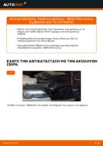 Πώς να αλλάξετε τακάκια φρένων εμπρός σε BMW E46 touring - Οδηγίες αντικατάστασης